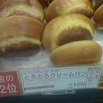 リトルマーメイド  - とろとろクリームパン180円/25年12月