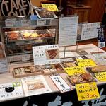 Hakatajidorisemmonryourifukueikumiai - 美味しそうなお弁当やお惣菜♪