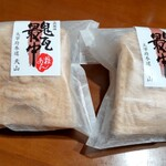 天山 - 鬼瓦最中(粒餡)