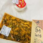 道の駅 いとだ - 国産からし高菜。酒粕バター。イイ買い物でした〜(^^)