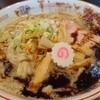 麺者屋 ちくわ - 料理写真:マー油ブラック味噌ラーメン 950円