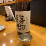 とやま方舟 - 富山No.1の人気を誇るお酒「勝駒」
