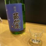 とやま方舟 - ミステリアスなラベルが幻想的な「苗加屋(のうかや) 琳青(りんのあお)」和食に合うお酒でした。