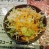 アスミタ レストラン&バー - 料理写真:サラダ