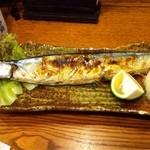 大衆割烹 春日 - 秋刀魚塩焼き