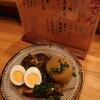 Noko - 料理写真:おでん