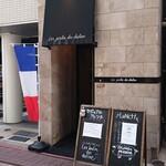 Les Jardin des dodine - 店構え