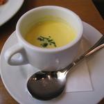 マザームーンカフェ - カボチャの冷製スープ