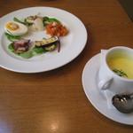 マザームーンカフェ - 前菜盛り合わせ&カボチャの冷製スープ