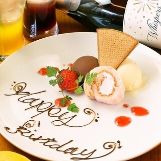 コース予約に+1000円で誕生日プレートご用意可能です!