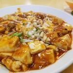 長城飯店 - 麻婆豆腐。