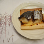 仙石高原大箱根一の湯 - サワラの西京焼