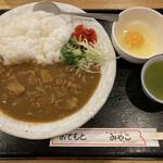 みやこ食堂 - 料理写真:カレーライス+生卵