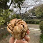 matoi - 料理写真:チャイプラリネのロール 300円