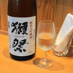 鈴木酒販小売部 - 2012.9 獺祭(90cc300円)