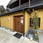 女川海の膳ニューこのり - この扉がお店の入り口です