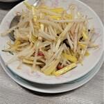 来々軒 - 黄ニラとモヤシ炒めです