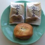 御菓子司かさ國 - 料理写真:高野山銘菓 みろく石 1個 110円(税込) (2021.3)
