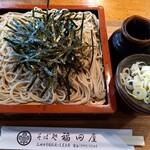福田屋 - 料理写真:ざるそば