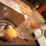 だんまや水産 - 生搾りレモンサワー(2012.09.10)