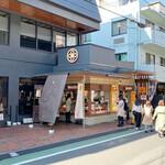 Tonkatsumaisen - 店構え