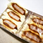 Tonkatsumaisen - ヒレかつサンド(6個)¥842