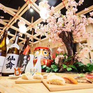 肩肘はらずに気軽に楽しめる大衆寿司酒場です!