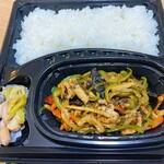 耀熙 - 料理写真:細切り豚肉の四川風炒め弁当(ごはん大盛り)