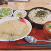 Kintoki - 料理写真: