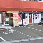うまいものや 麺遊喜  - 昼間だったら真ん中と右の駐車場が使用可能