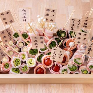 1串からOK!バリエーション豊富な「野菜肉巻串」も絶品!
