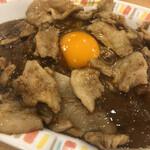 バーグ - 肉肉 肉 そして生