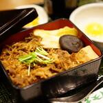 お肉の専門店 スギモト - 牛肉重 (¥1,000)