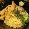 こまち - 料理写真:冷やしきつね330円 ※通常380円
