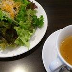 コルティーレ - ランチのサラダとスープ