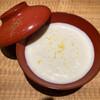 酒事と飯事 黄瀬戸 - 料理写真:河豚の白子すり流し