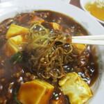 駅前泰陽楼 - 甘めの餡と香ばしい麺!