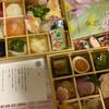 Nihonriyourikisshou - 料理写真:
