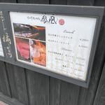 Nihonriyourikisshou -