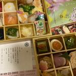 日本料理橘菖 -