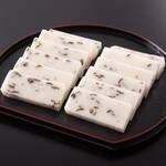石谷もちや - 「とぼ切り餅(昆布)」塩気のある昆布の旨味が美味しいお餅です(о´∀`о)