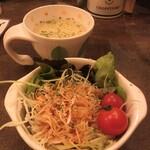 Zaumaimombaruzanikudonnomise - スープとサラダ