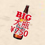 焼肉 八島丹山 - ドリンク写真:
