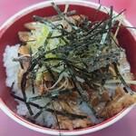 ラーメン大将 - 料理写真:ミニチャーシュー丼