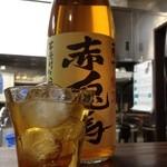 焼肉壽壽 - 「壽壽」 赤兎馬梅酒