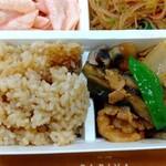 パリヤ - 玄米、豚肉と茄子のラー醤炒め ♪