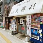 Oomiyataishouken - 大宮大勝軒 外観