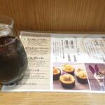 高級芋菓子しみず - サービスのアイスコーヒー