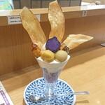 高級芋菓子しみず - 横浜そごうにて。芋パフェ(プレーン)¥1100