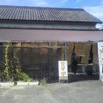 赤坂製麺所 -